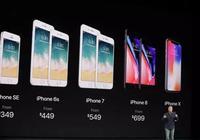 蘋果將發佈廉價版iPhone X挽回中國市場?網友評論亮了!