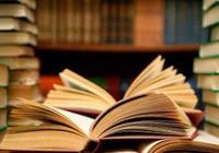 怎樣掌握選書、讀書、記書的技能?