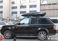 請問安裝車頂行李箱有什麼弊端,影響大嗎?