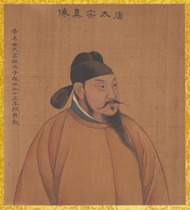 唐朝皇帝唐太宗李世民,開門納諫,開創唐朝的盛世