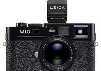 徠卡M10是什麼相機?