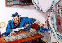 千古奇書《陰符經》到底講了些什麼?
