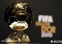 如果只是看2019年前五個月的表現,你覺得範迪克和梅西誰將獲得金球獎?