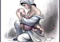 給這一生最愛的人——偉大的母親!