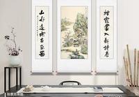 典雅莊重、端方肅穆屬於中國人家的中堂山水畫欣賞