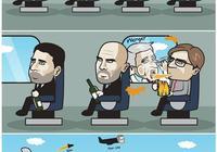 漫畫侃足球:阿森納上次無緣歐冠時企鵝公司才剛成立