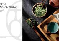 中式與西式的茶飲店VI設計,小孩子才做選擇,我全都要!