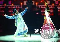 大型原創阿里郎秀《沈清傳》在延吉首演