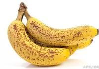 長斑的香蕉是不是比正常的香蕉有用?