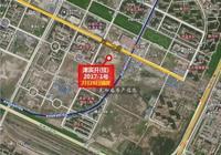濱海開發區時隔3年掛新地,樓面價上限近3萬