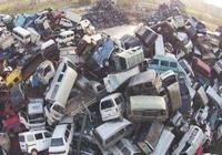 車主:我腦子不傻也不去車管所申請報廢?車主寧願把車當垃圾
