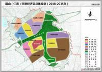騰飛吧!仁壽空港經濟區總體規劃出爐!