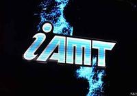 將普及iAMT 上汽通用五菱與愛信簽約