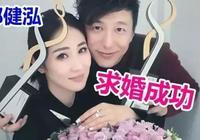李施嬅、龔嘉欣和原子鏸是他前女友,如今公佈婚訊原來娶了她