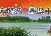 河北19家民企上榜中國民企500強,看看咱邯鄲有幾家?