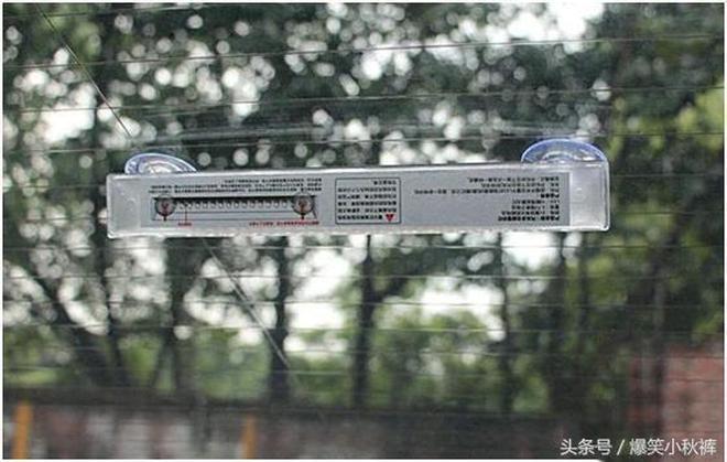剛提的新車捨不得開出去?聰明人第一時間加裝它,開車更有底氣!