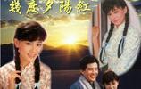昔日女影星——李小璐的母親張偉欣