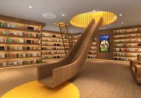 新華書店是如何賺錢的?