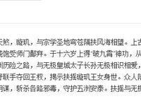 馮紹峰、楊冪《扶搖皇后》與陳喬恩、陳曉《獨孤皇后》準備看誰?