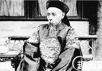清朝內閣總理大臣慶親王奕劻的後人有哪些