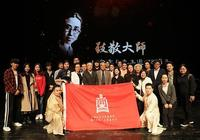 上海之春|上海音樂學院打開大門,162項活動開放預約