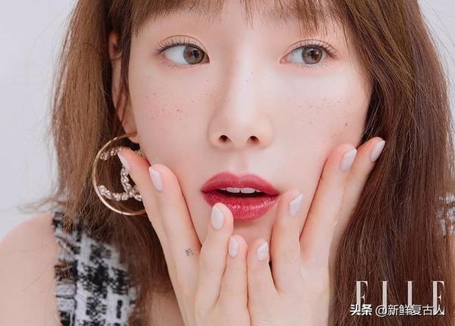 金泰妍歐尼上雜誌封面演繹最新雀斑妝 網友說:有顏任性啊
