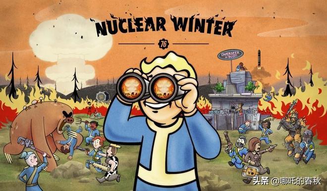 《輻射76》秋季推出重大更新重塑廢土 迎來52人吃雞模式核冬天