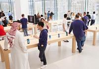 蘋果公司在阿拉伯聯合酋長國開設優質商城