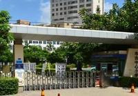 深圳布吉中心小學好不好