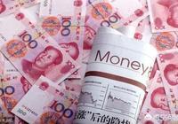 大額存錢銀行給的不是存款單,而是銀行卡和一張單據卡里也沒錢,這是為什麼?
