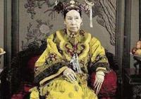 清朝末期出現曾國藩、袁世凱等名臣,為什麼沒一個能扳倒慈禧?