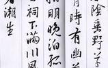 王羲之· 集字欣賞