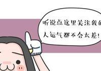 LOL:孫大勇不滿AJ表現已停止訓練賽,小馬透露Letme即將回歸