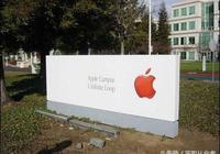 從蘋果公司,我們能學到的五大采購經驗!