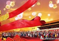 中華傳統文化經典知識