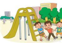 幼兒園裡有個小朋友總是打我家孩子怎麼辦?