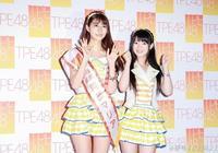 AKB48轉移TPE48,阿部瑪利亞成首位日籍成員