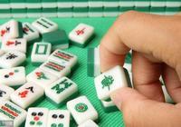 打麻將老 是輸?記好:掌握這4個訣竅幫你十打九贏,坐吃三家