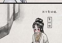 小和尚 逃婚