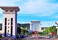 南大好還是山東大學好?