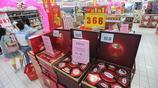 離中秋節還有一個月 超市月餅禮盒已折價促銷