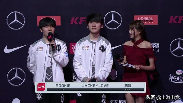IG完全體迴歸首勝,Rookie質疑MVP歸屬,吐槽Theshy二打五