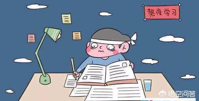 女兒上初一,住在學校,每天晚上下自習後,作業寫到12點多才睡覺,你們孩子是這樣嗎?