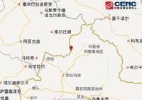新疆吉木乃發生3.4級地震 消防官兵嚴陣以待