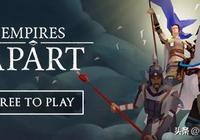 【遊戲推薦】清新卡通風格的中世紀即時戰略遊戲:Empires Apart