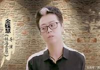 《林海雪原》之經典──智取威虎山,金姝慧評價李光潔:零差評