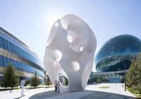 阿斯塔納博覽會,最大的THEVERYMANY形狀超薄'minima