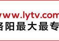 惠民實事:洛龍區全力推進徵遷工作 保障項目順利實施
