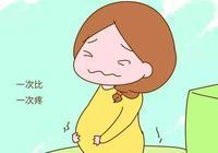 醫生建議:準媽媽在順產時想要生的快,要記住這4點