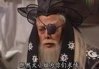 《笑傲江湖》東方不敗為什麼不殺了任我行,而是把他囚禁起來?直接殺了不是更好嗎?